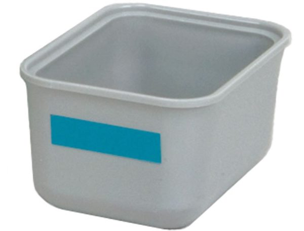 ZIRC TUB CUP+COVER SINGLE #20Z471